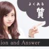 【Q&A】ビューティーアドバイザーに関するよくある質問