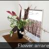 フラワーアレンジメントの花材・資材